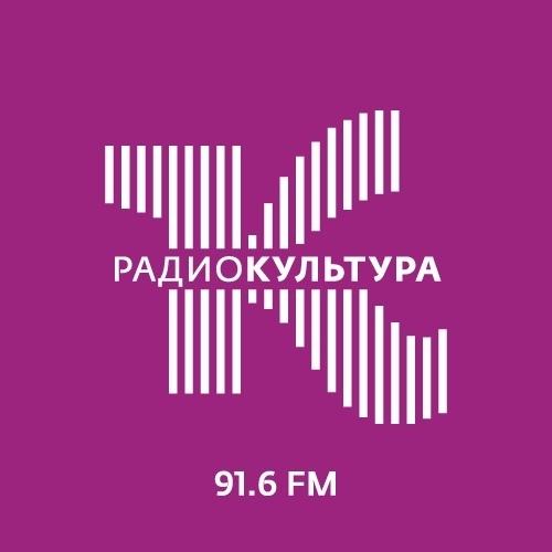 Органика. Гость: Илья Поляков
