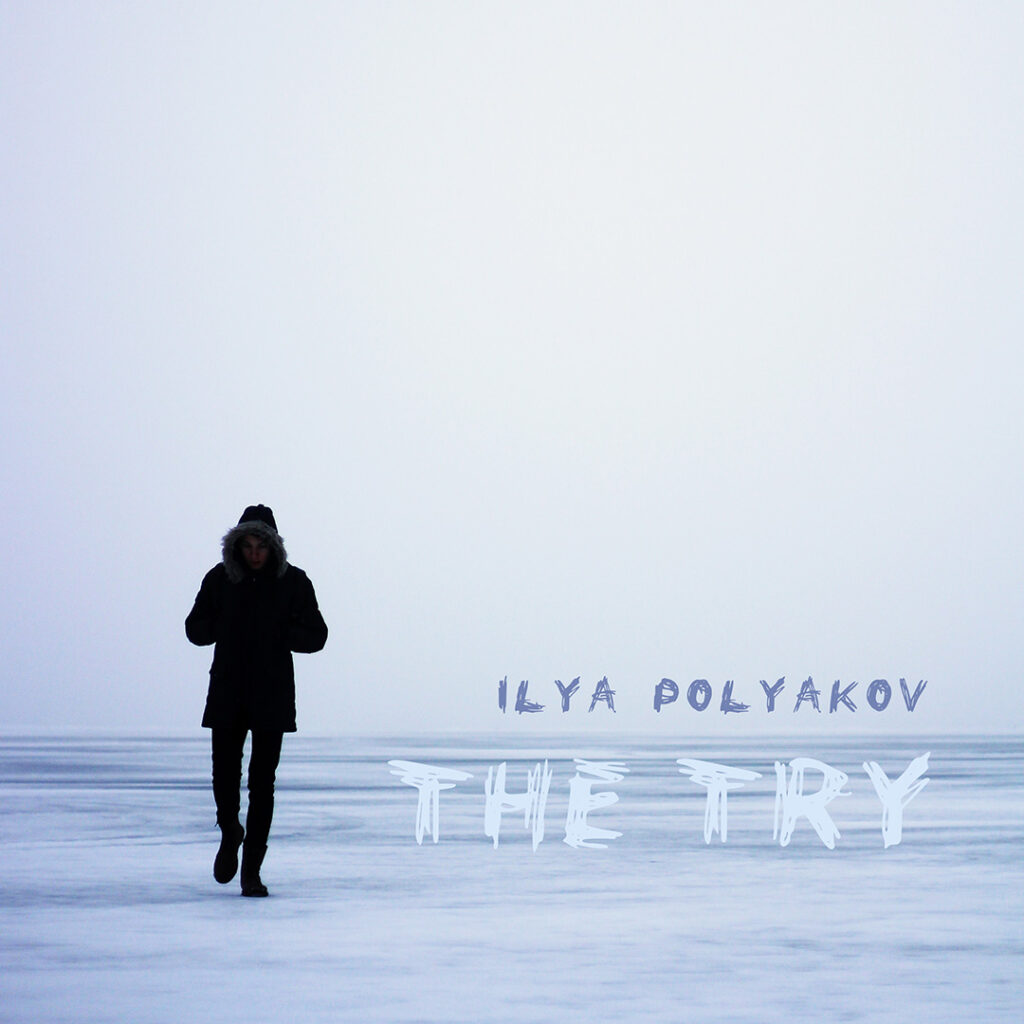 The Try