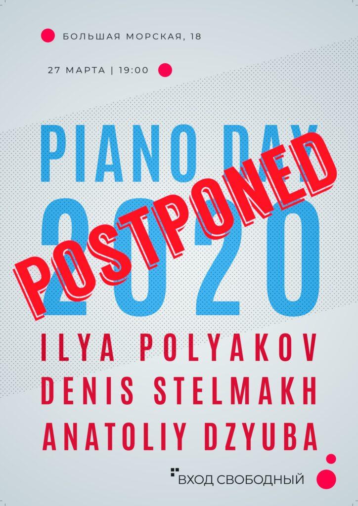 Piano Day 2020. Saint-Petersburg